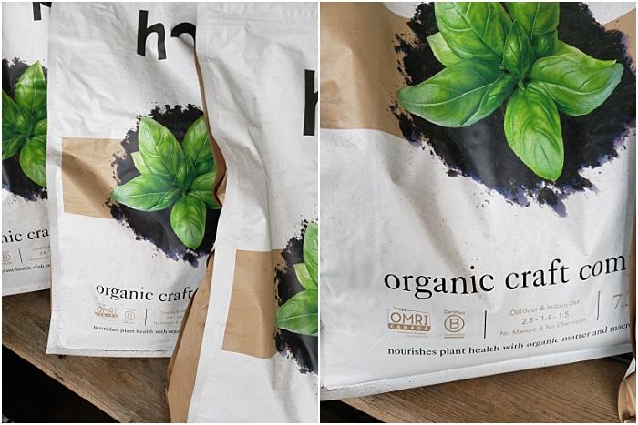 Hop Organic Compost